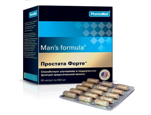 Лучшие препараты для профилактики простатита