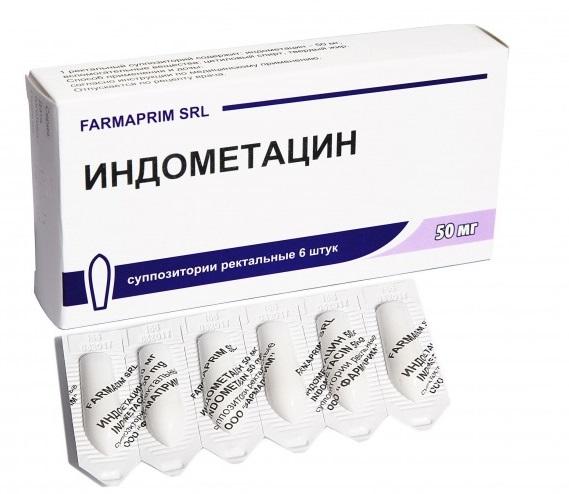 Индометацин при простатите