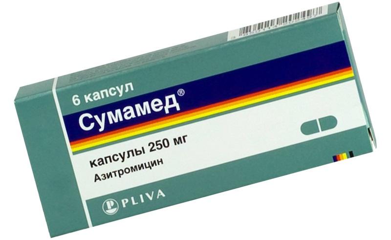 сумамед в капсулах для лечения простатита