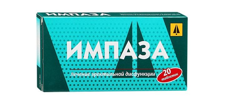 российские препараты от гриппа и простуды
