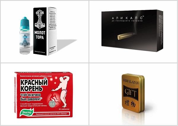 Эффективные таблетки для мужской потенции