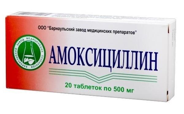 Амоксициллин при лечении простатита