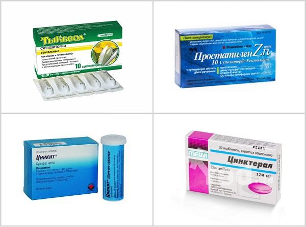 Таблетки с цинком от простатита