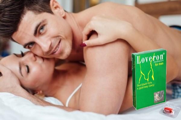 Лаверон - эффективный препарат для улучшения либидо